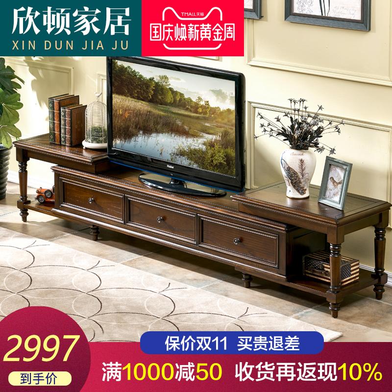 欣顿美式电视柜茶几组合经济型可伸缩电视柜实木电视柜家具多功能