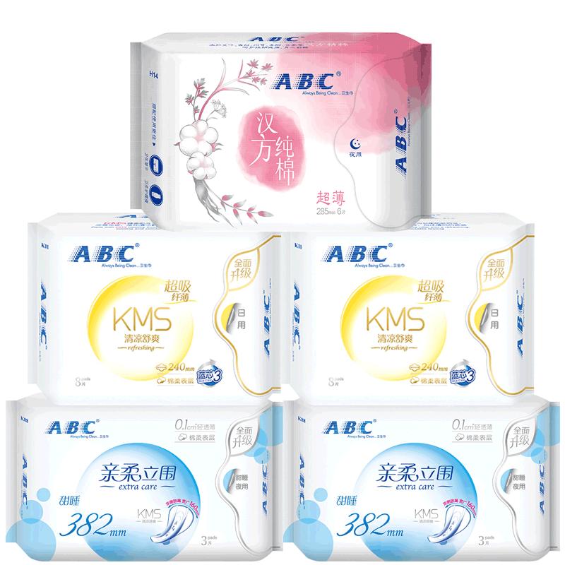ABC卫生巾日+夜用5包组合棉柔表层kms健康配方清凉+汉方纯棉28片