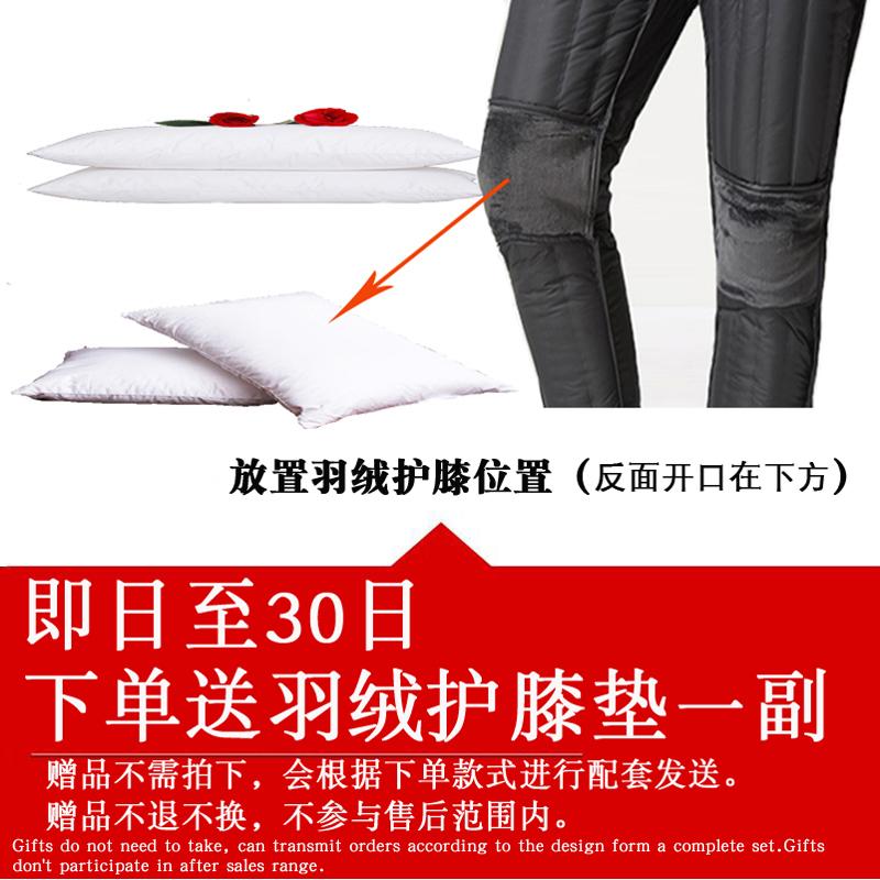 Утепленные штаны Bo baori b6068