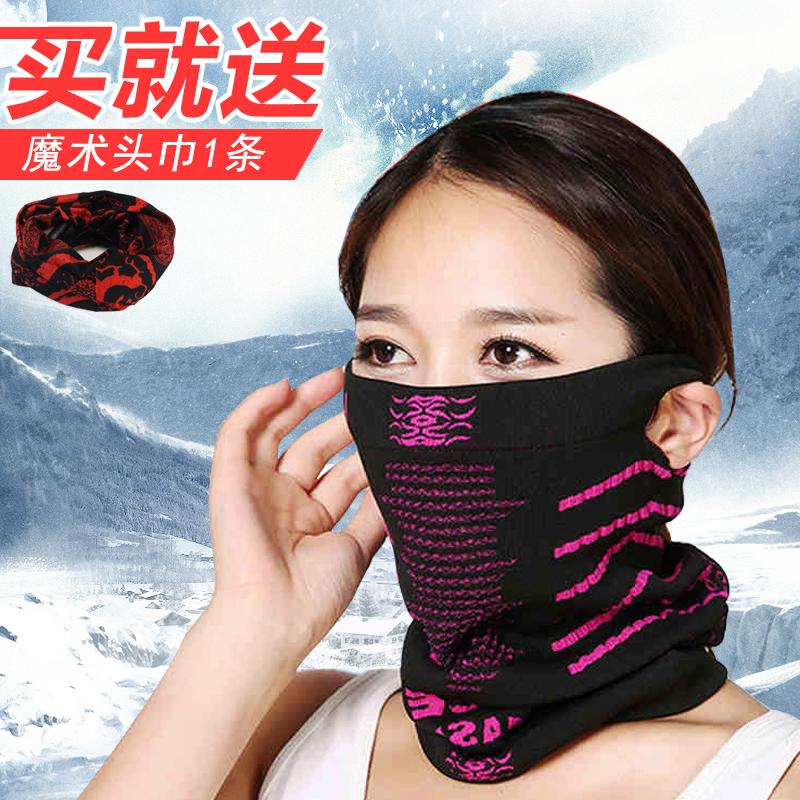 骑行面罩男女滑雪口罩透气防雾霾电动车防寒风保暖蒙面头巾围脖套