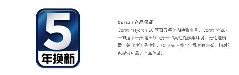 鑫飞跃数码专营店_美商海盗船品牌产品评情图