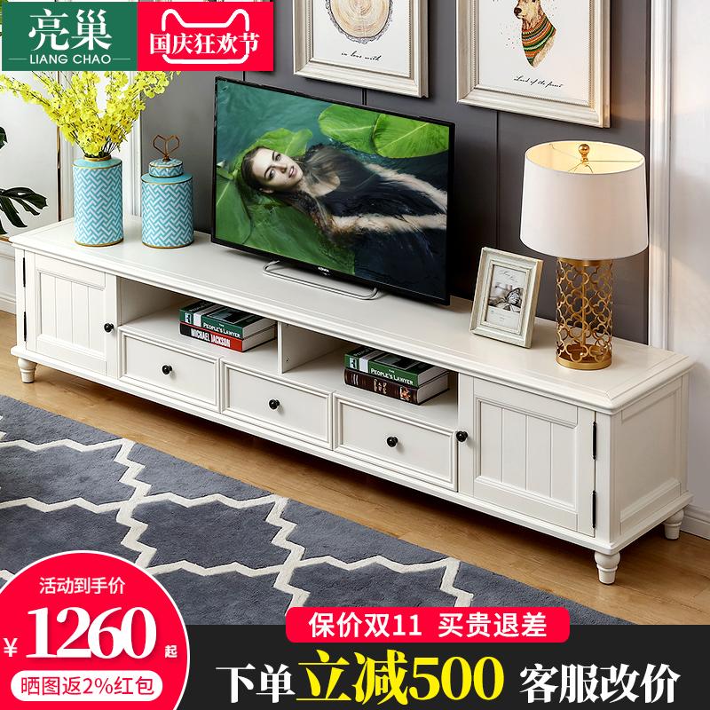 亮巢美式电视柜茶几酒柜组合套装白色小户型客厅地柜现代简约风格
