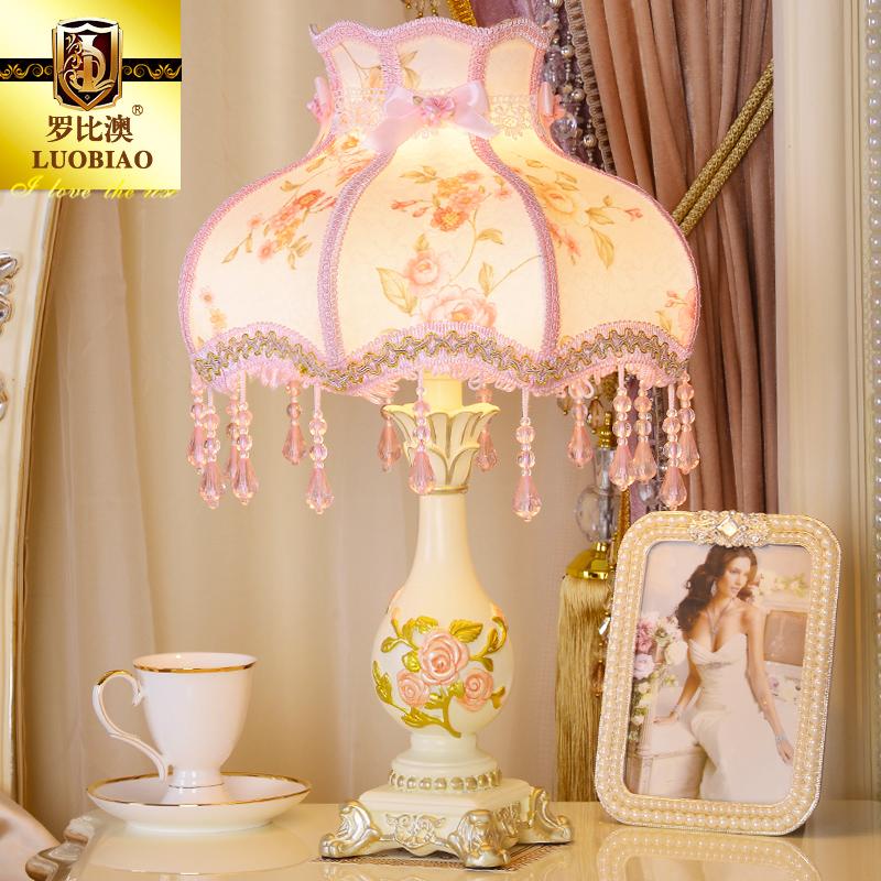 【罗比澳家居官网】欧式台灯卧室床头灯粉色温馨公主