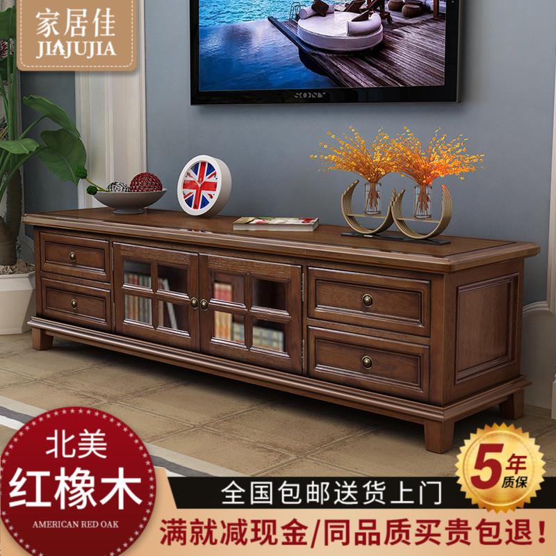 家居佳实木电视柜机欧式储物柜红橡木白蜡木客厅美式乡村复古家具