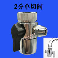 2 points single cut valve desktop faucet water purifier pure water machine water separator 4 points three-way copper conversion valve joint accessories