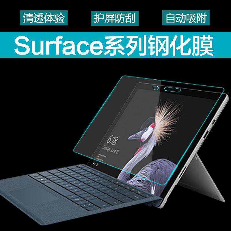 讯兹微软平板电脑surface go钢化膜贴膜new pro 5 4屏幕保护膜book 2配件钢化玻璃膜全屏幕Laptop高清蓝光