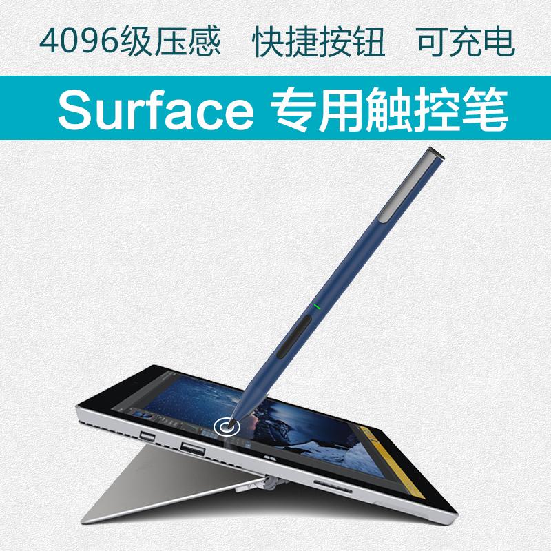 讯兹 微软new surface pen pro 5 4触控笔Laptop手写笔4096压感电容笔book平板笔记本电脑 surface go手写笔