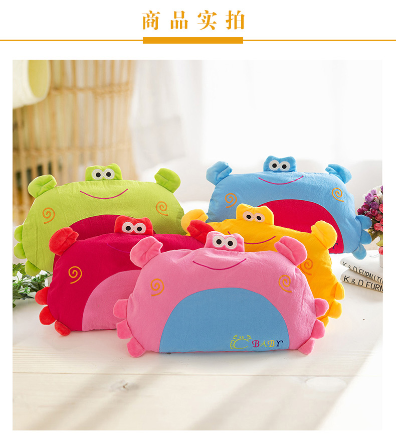【琴岛家纺官网】琴岛螃蟹宝宝儿童枕头纯棉卡通婴儿
