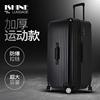 28 30 32寸超大号容量行李箱拉杆箱万向轮男女托运箱加厚旅行箱子
