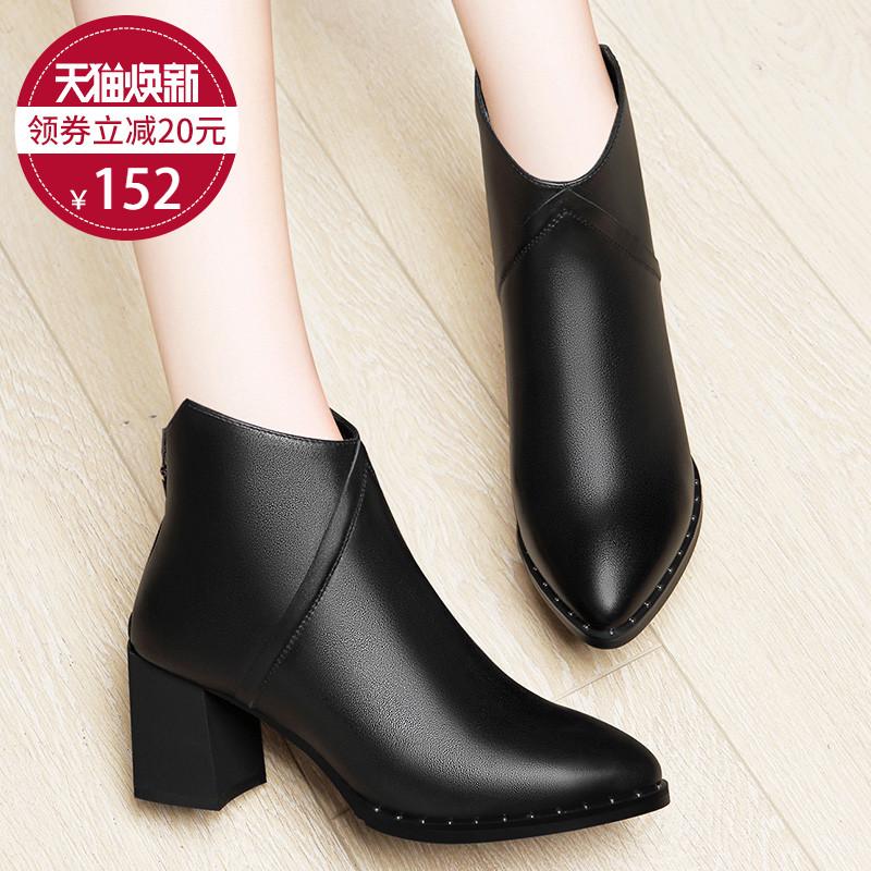 女靴春秋单靴2018新款冬季百搭靴子黑色高跟鞋加绒中跟粗跟短靴女