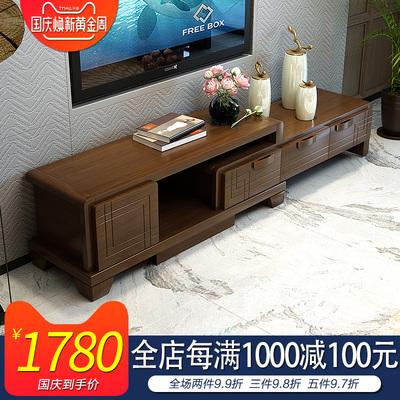 可伸缩现代简约组合电视柜 实木客厅地柜多功能收纳储物柜家具