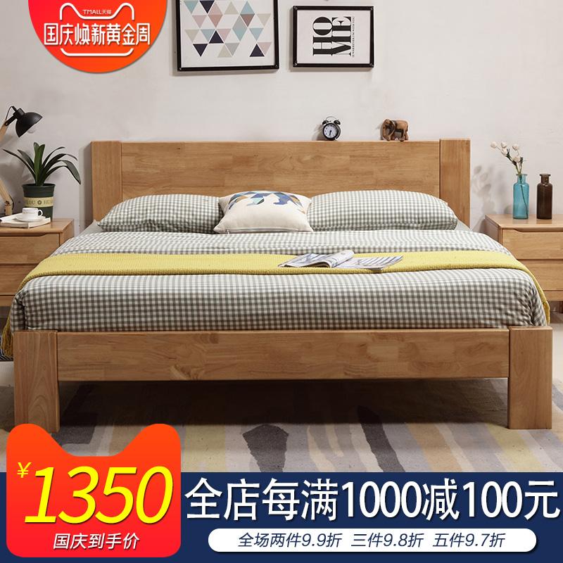 简约现代纯北欧日式全实木床1.8米双人1.5单人矮床主卧床家具