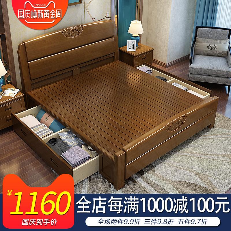 新中式实木床双人床1.8米1.5m简约现代经济型主卧家具储物木婚床