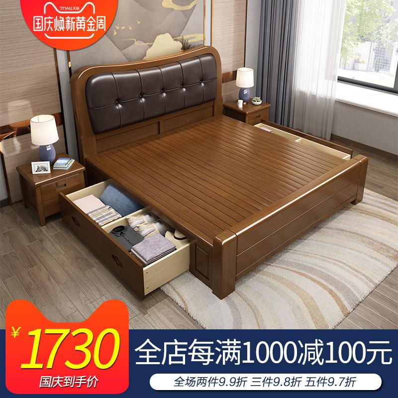 新中式实木床双人床现代简约软包主卧皮床1.8米1.5m高箱储物婚床