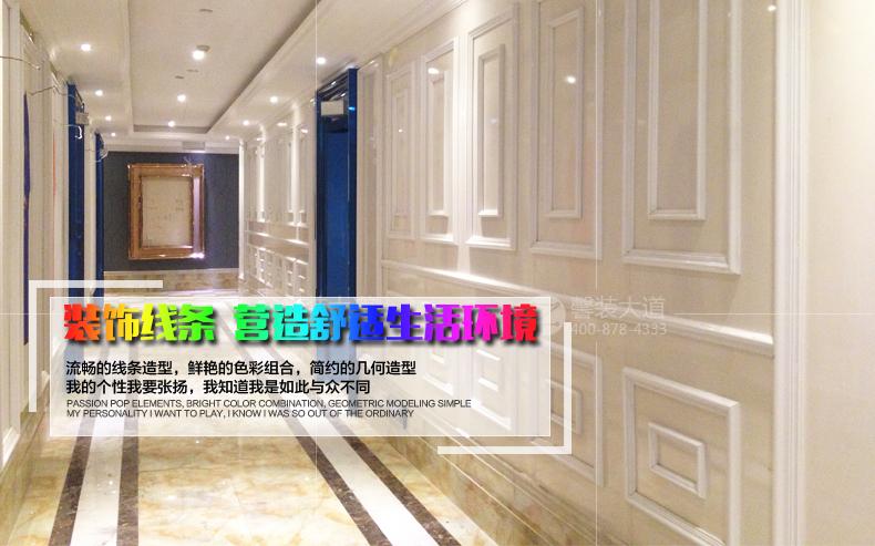 欧式客厅电视背景墙装饰边框线条墙面造型框条白色免漆门框门套线