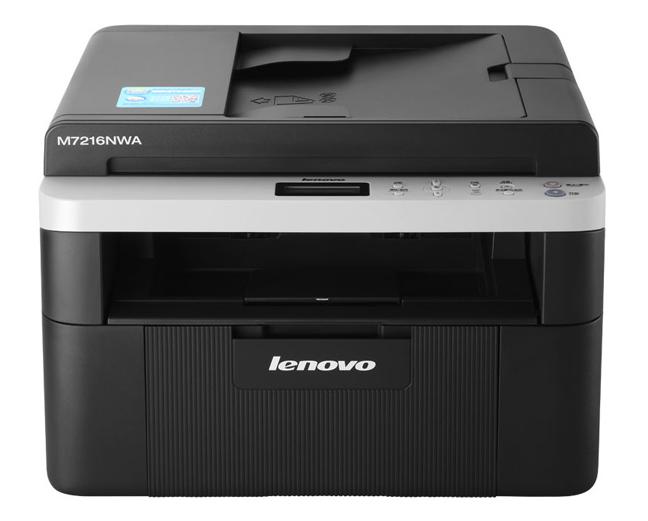 联想M7216NWA黑白激光打印一体机连续复印扫描无线办公家用商用