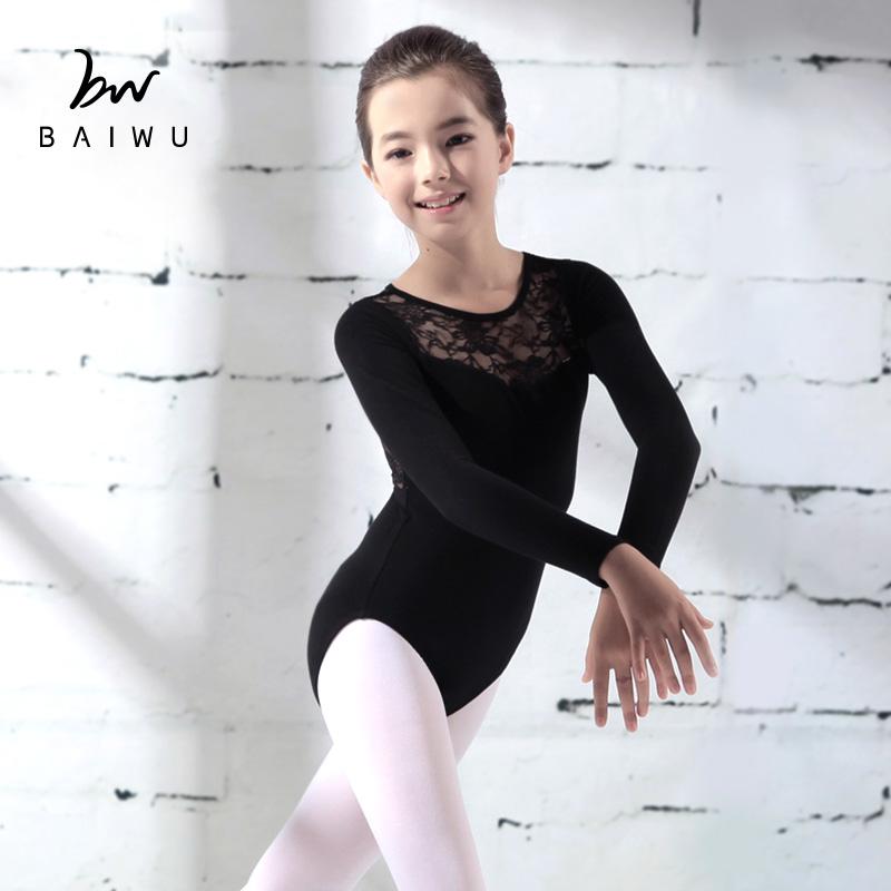 柏屋舞苑 新款芭蕾舞蹈儿童蕾丝拼接长袖体形体服 高弹练功服