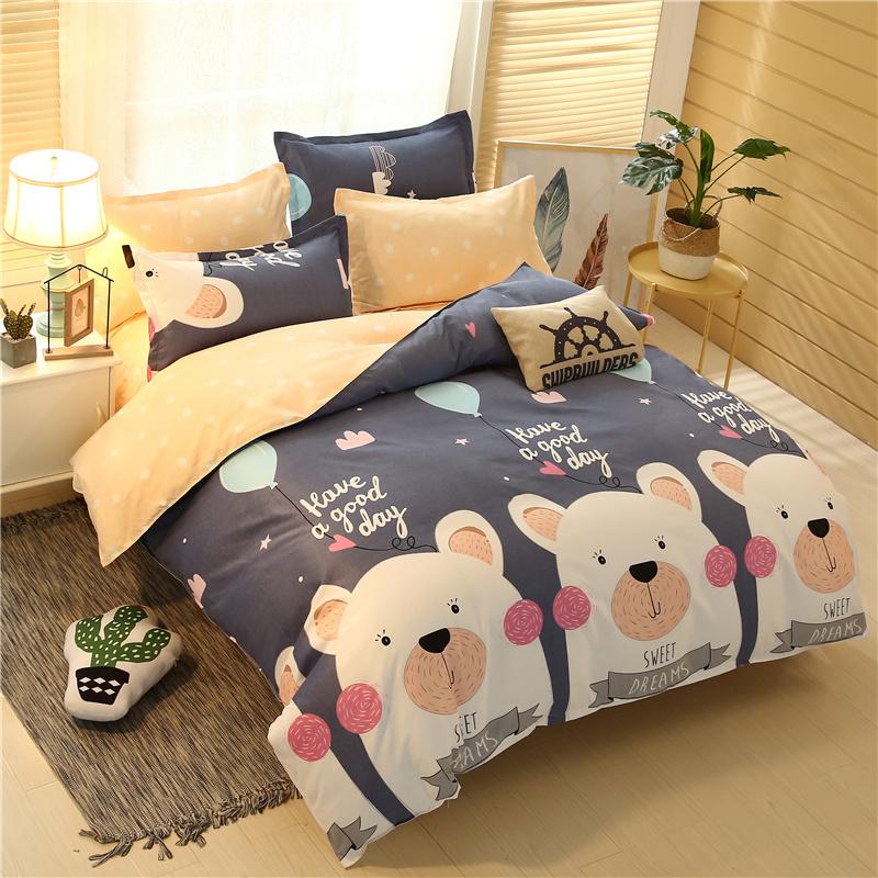 简约床上四件套全棉被套纯棉床单特价4婚庆网红2.0双人1.8m 1.5床