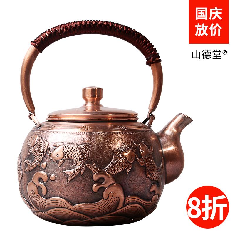 山德堂纯手工铜壶 紫铜烧水壶纯手工家用纯铜茶壶