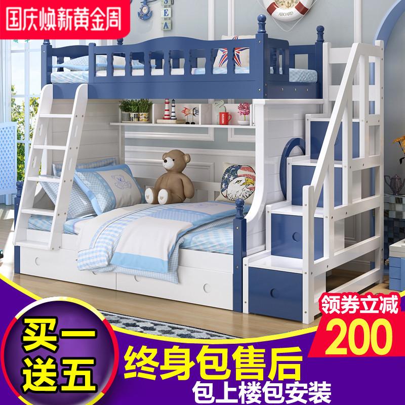 紫牛 儿童多功能男孩女孩 实木地中海双层床 子母床高低床 上下床