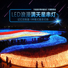 Световое украшение Sang Yue lighting Led