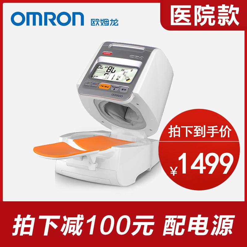 欧姆龙电子血压计HEM-1020上臂式全自动智能家用测血压医用臂筒式