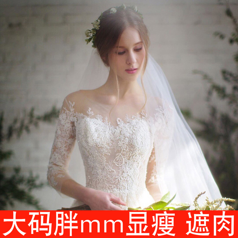 真雅尚加肥加大码婚纱礼服200斤胖mm新娘遮手臂显瘦婚纱2018新款