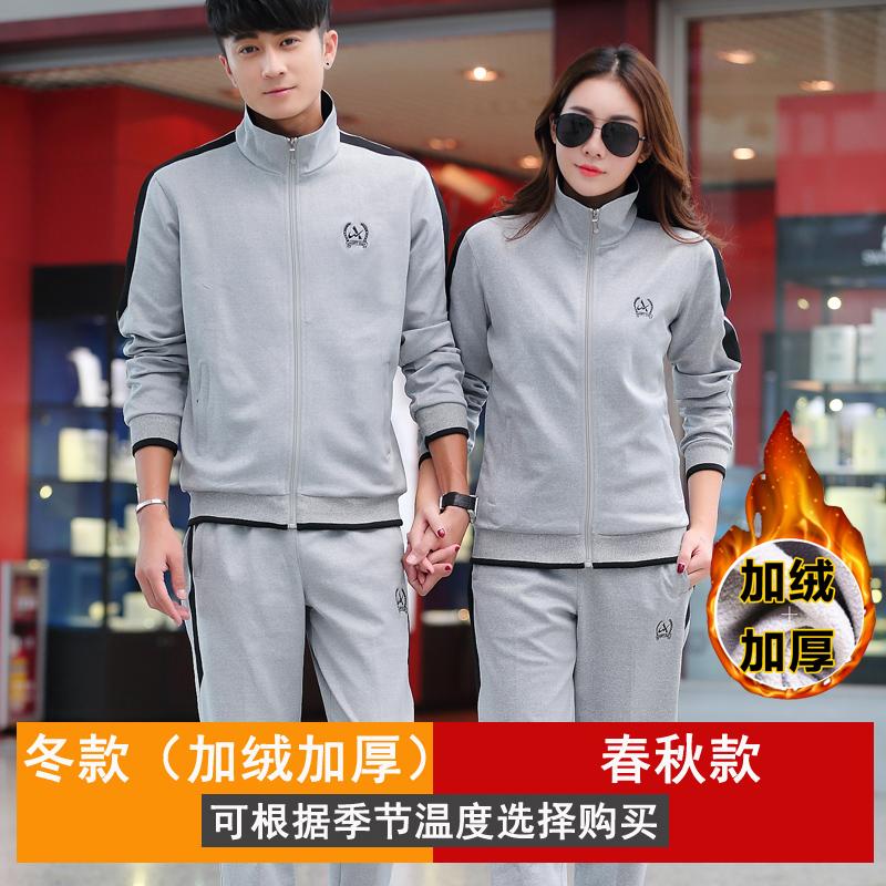Спортивный костюм Mengwei luodi 2017