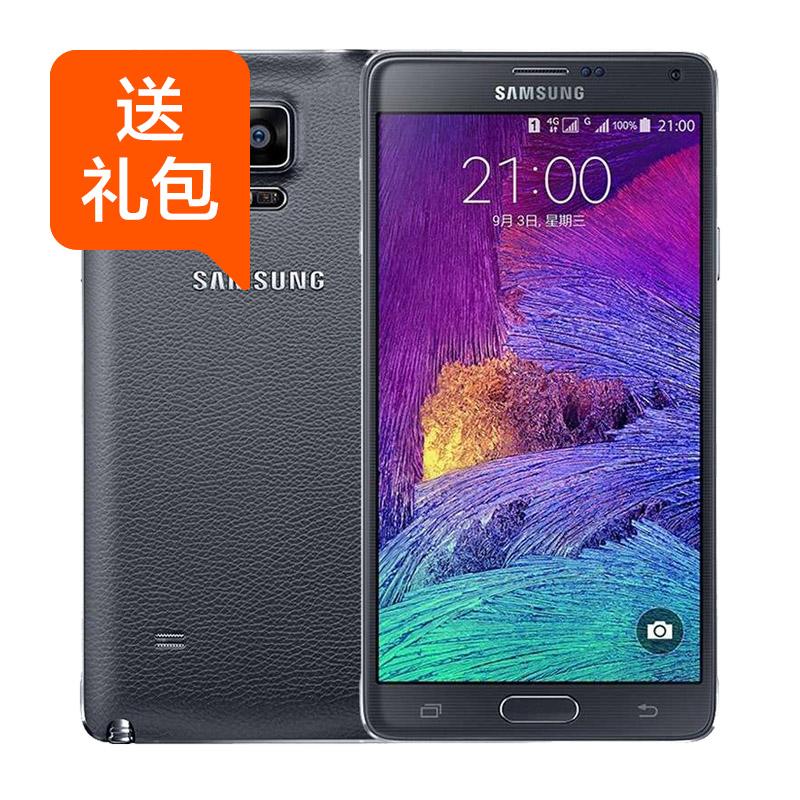 現貨速發-保2年Samsung-三星 GALAXY Note4 SM-N9100 移動聯通雙4G 雙卡雙待大屏智能手機 送好禮