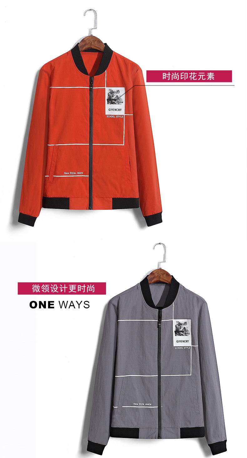 男士外套秋季2017新款夹克初中学生韩版修身青少年潮流上衣服薄款图片