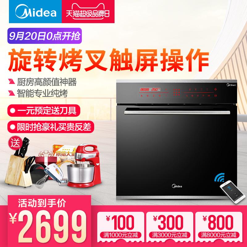 嵌入式烤箱Midea-美的 ET1065PS-21SE镶入式家用多功能烘焙大容量