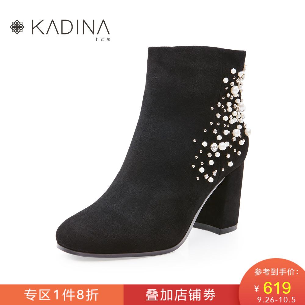 卡迪娜2018冬季新款羊绒皮绒面珍珠钻粗跟短筒靴KLA81502