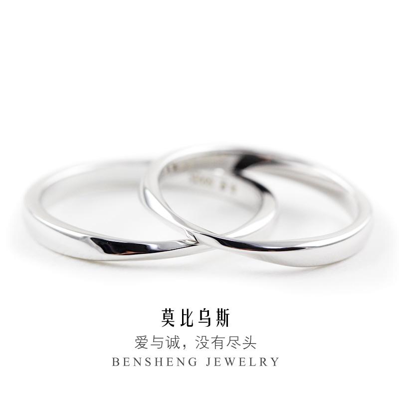本笙情侣戒指学生简约莫比乌斯戒指女男925纯银情侣对戒一对刻字