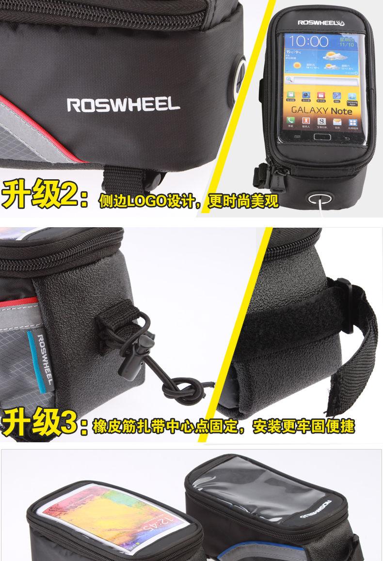 乐炫自行车包触马鞍地手机屏山包上管包前梁包配件包骑行注塑原料tpu装备单车图片