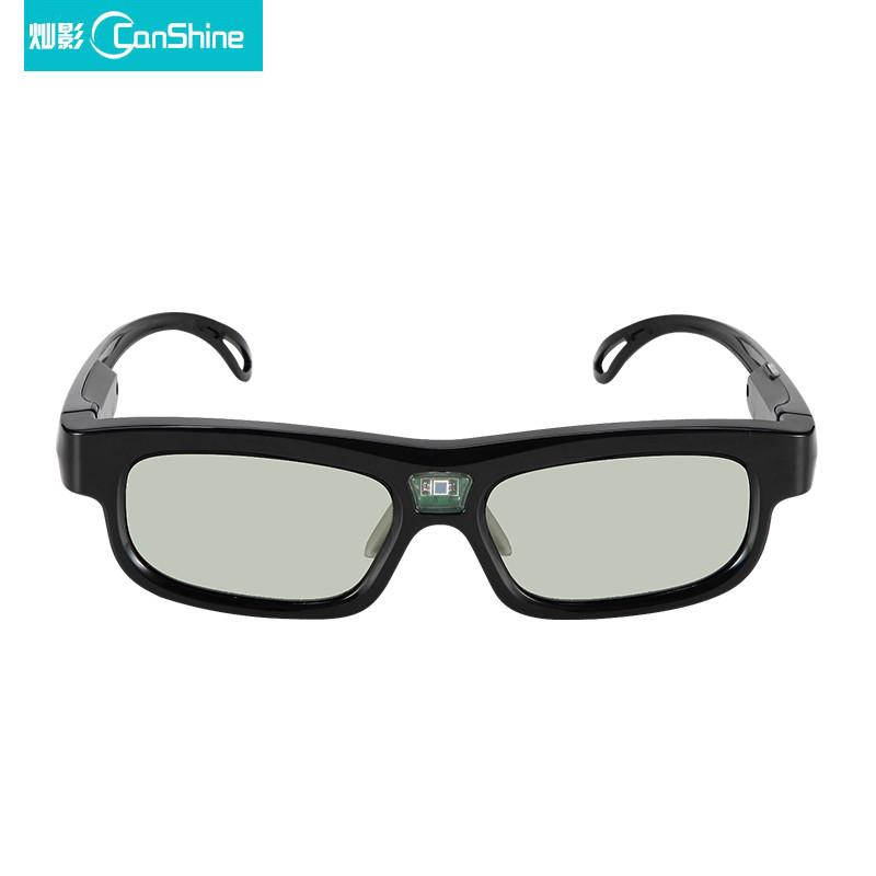 灿影TD1适用極米H2-Z6-Z5-H1S极光 NEC明基DLP投影仪快门式3D眼镜