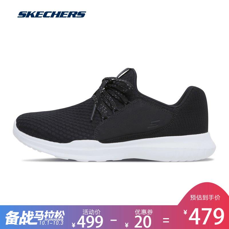 Skechers斯凯奇女鞋新款时尚运动鞋 唐嫣同款舒适网布跑步鞋跑鞋