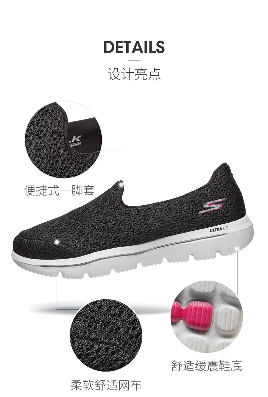 DETAILS设计亮便捷式一脚套舒适缓震鞋底柔软舒适网布-推好价 | 品质生活 精选好价
