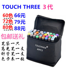 Фломастеры Touchthree T3/60/72/80 Touch Three 60