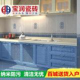 宝润(瓷砖) BRQ282 釉面砖