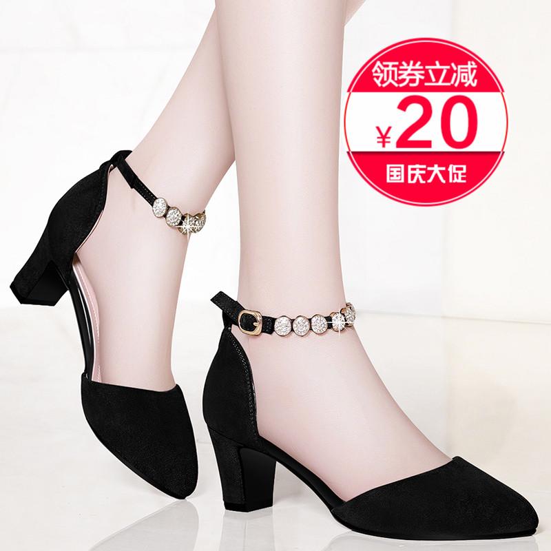磨砂凉鞋2018新款女鞋旗袍鞋子百搭中跟粗跟配长裙的一字扣高跟鞋