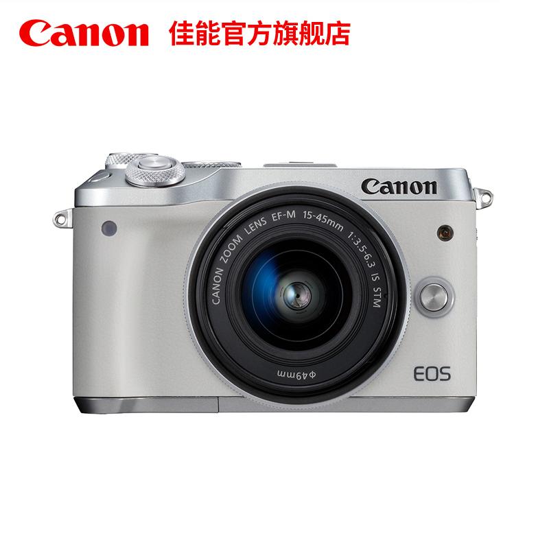 [旗舰店]EOS M6 单头套机 EF-M 15-45mm IS STM(白色) 限量礼袋