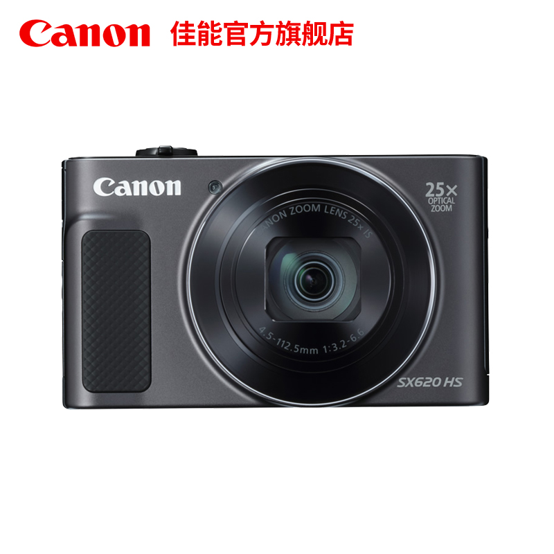 [旗舰店]Canon-佳能 PowerShot SX620 HS 数码相机