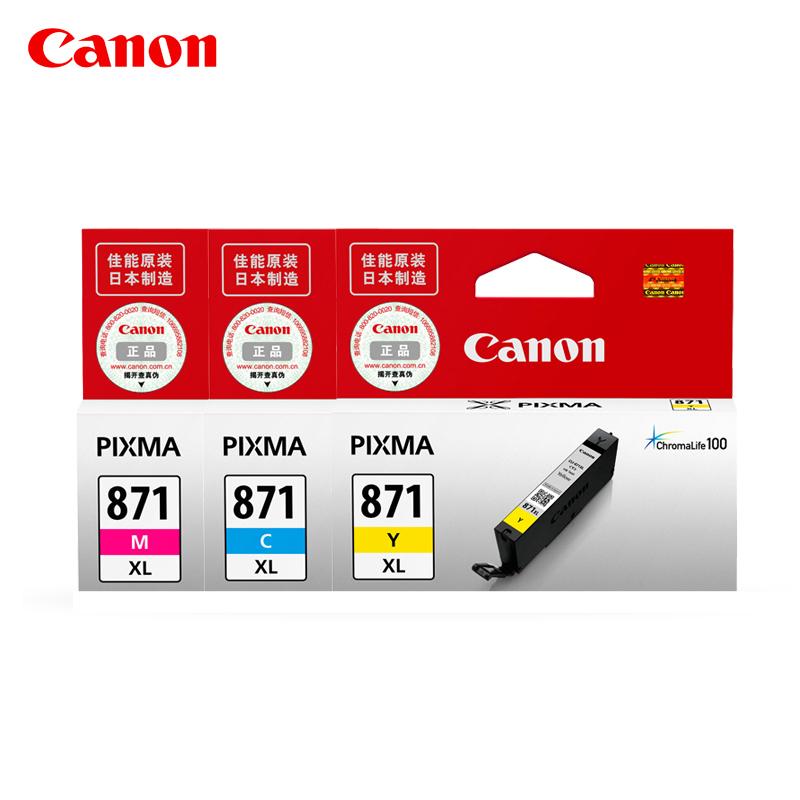 Canon-佳能 870-871 XL 6色墨盒套装(适用MG7780、TS9080)