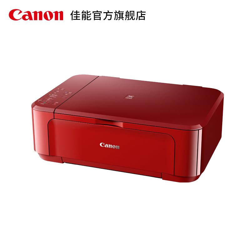 Canon-佳能 MG3680 多功能一体机