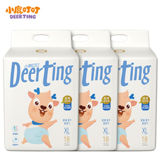 Diapers Fawn tinker 10 XL54