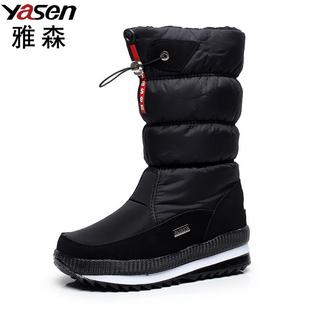 冬季雪地靴女中筒加厚底棉鞋短靴户外保暖防水防滑高筒加绒长靴子