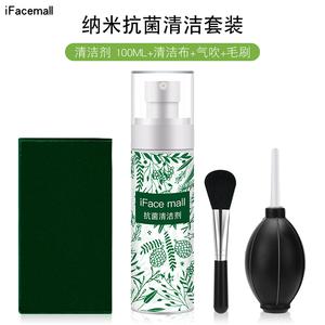 【品牌◆抗菌清潔劑◆100ML+纖維清潔布+氣吹+清潔毛刷】
