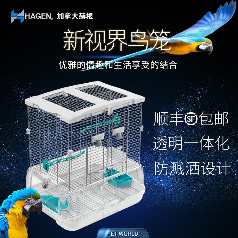 哈根鸟笼子进口不锈钢鹦鹉大号方形养殖笼虎皮八哥大型豪华繁殖笼