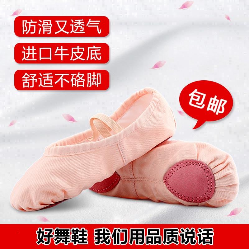 Adult children's dance shoes soft bottom practice shoes girls cat paw shoes dancing shoes canvas yoga shoes ballet shoes