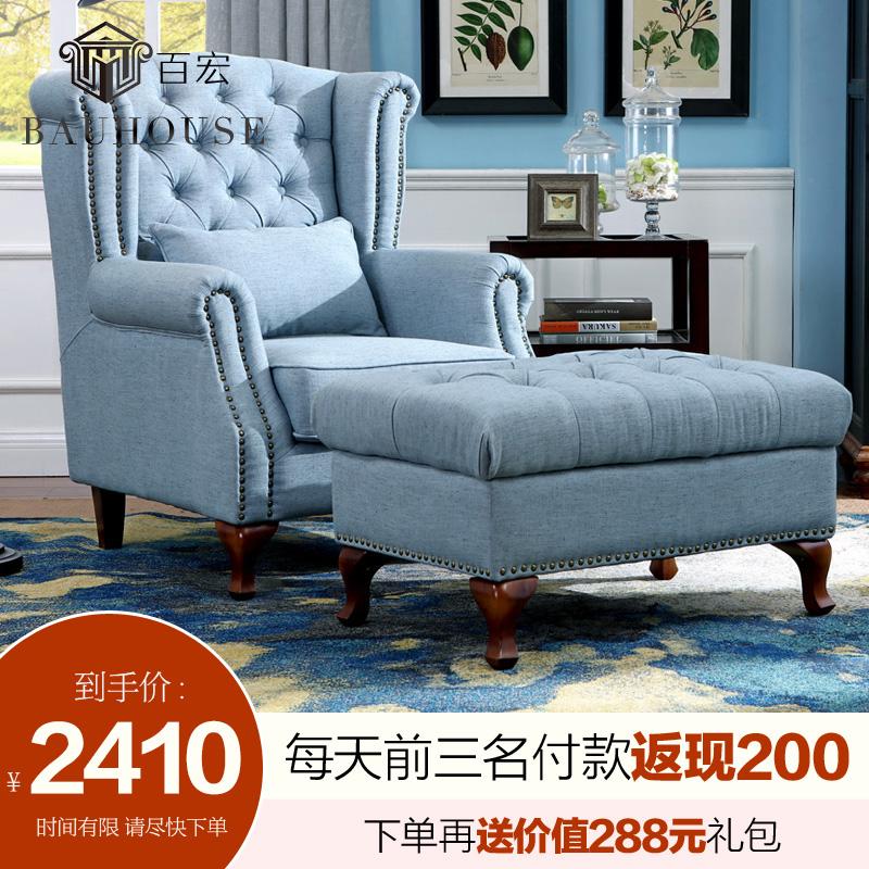 百宏 美式乡村欧式简约单人沙发老虎椅小户型客厅布艺沙发实木